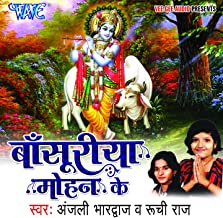 Best raj with anjali Reviews