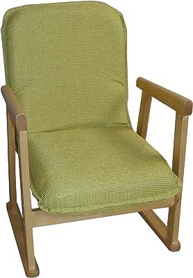 木肘付き高座椅子 ミドルタイプ グリーン MMC-602