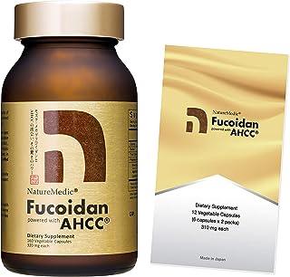NatureMedic Fucoidan AHCC Brown Seaweed Immunity Supplement with Organic Mekabu Mozuku Agaricus 160 and Free 12 Capsules 172 Vegetable Capsules Made in Japan