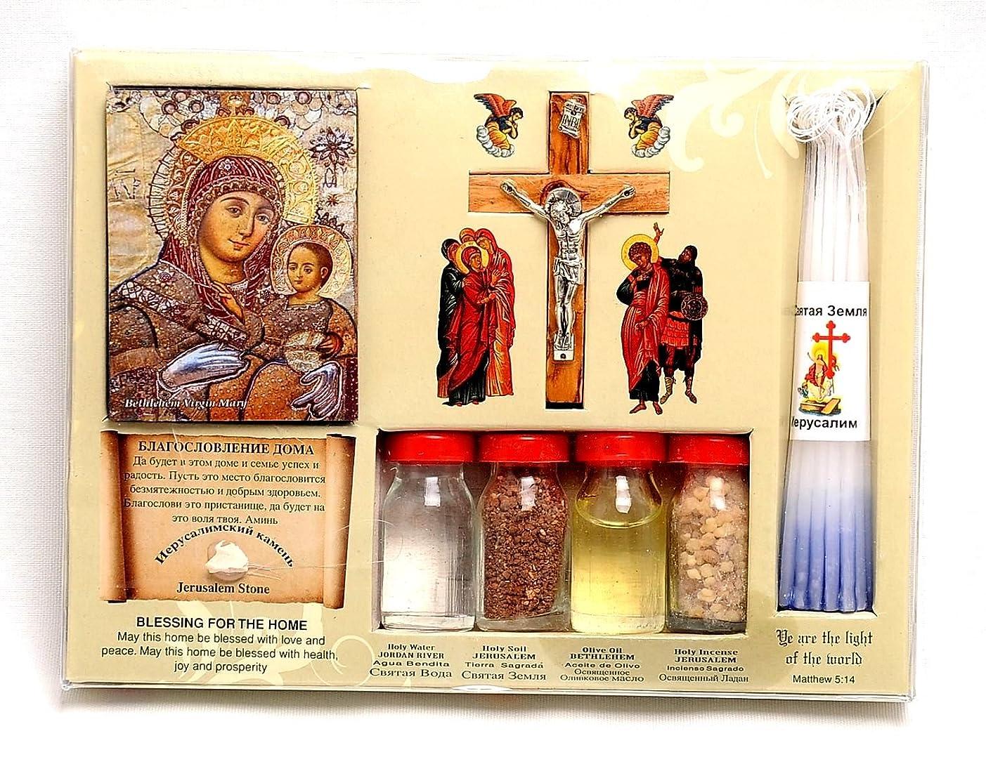 畝間プレミアあなたのものホーム祝福キットボトル、クロス&キャンドルから聖地エルサレム