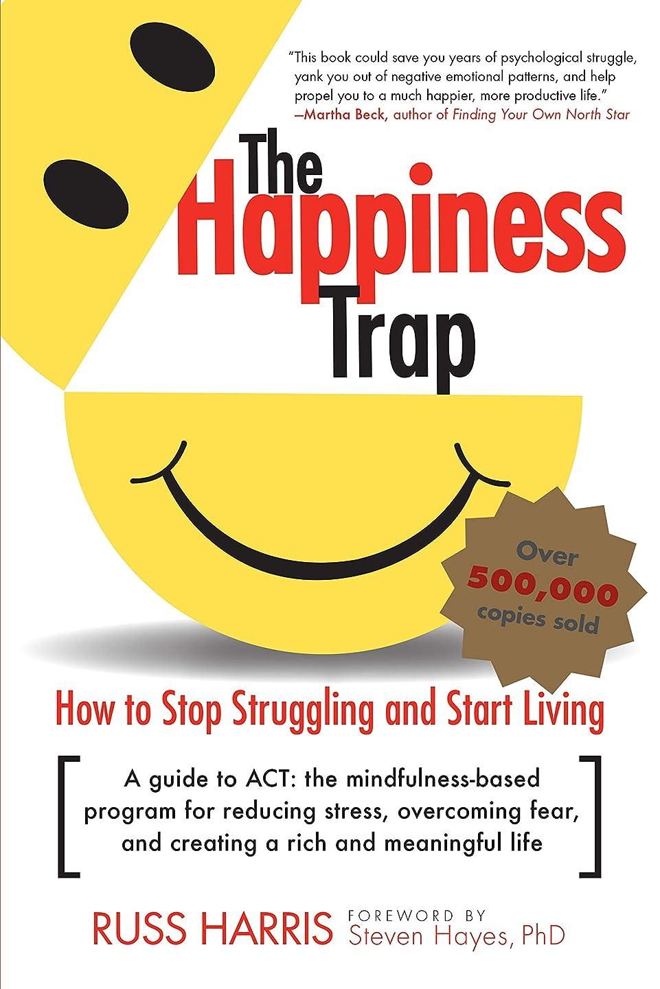 絶え間ない保証するラオス人The Happiness Trap: How to Stop Struggling and Start Living: A Guide to ACT (English Edition)