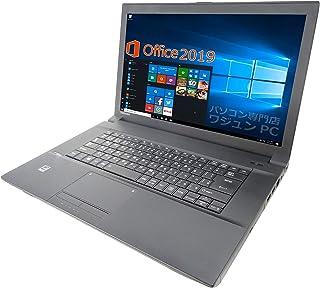 東芝 ノートPC B554/MS Office 2019付き/Win 10 Pro/15.6インチ/Core i3-4000M/8GB/120GB SSD (整備済み品)