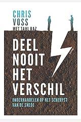 Deel nooit het verschil (Dutch Edition) Kindle Edition