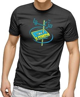 CREO Customized Round Neck Shirt - Mazekha – music on T-shirt Design