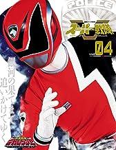 表紙: スーパー戦隊 Official Mook (オフィシャルムック) 21世紀 vol.4 特捜戦隊デカレンジャー [雑誌] (講談社シリーズMOOK) | 講談社