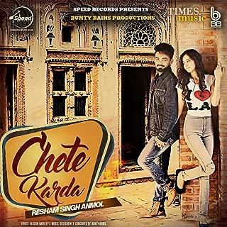 Best resham anmol chete karda Reviews