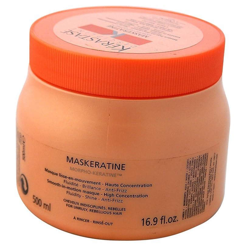 急降下鰐幼児ケラスターゼ(KERASTASE) ディシプリン DP マスケラチン 500ml [並行輸入品]