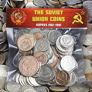 LOT OF USSR SOVIET RUSSIAN KOPEKS COINS 1961-1991 COLD WAR HAMMER AND SICKLE MONEY (100)