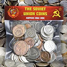 USSR FULL SET 9 SOVIET RUSSIAN COINS KOPECKS 5 RUBLE BANKNOTES 1961 COLLECTION