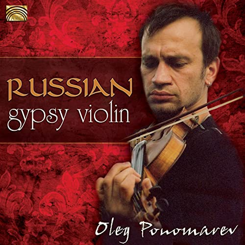 Sad arabic instrumental music mp3 free download indian violin