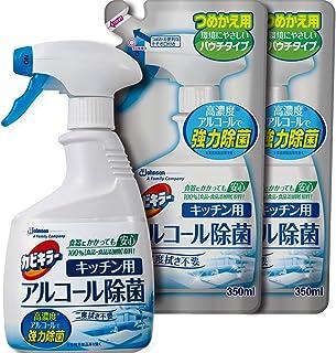 【まとめ買い】 カビキラー 除菌剤 スプレータイプ アルコール除菌 キッチン用 本体1本+詰替用2本セット 400ml+350ml×2本