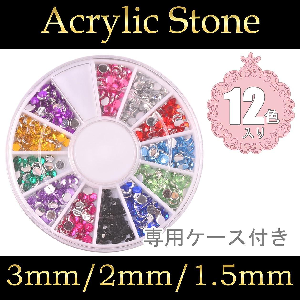 ベスト重要な真鍮ネイル アクリルラインストーン 12色セット(1.5mm[各100粒?1200粒入り])