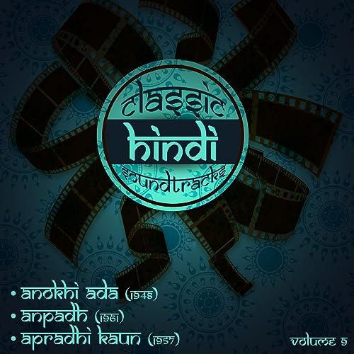 Woh dekho jala ghar kisi ka mp3 song download anpadh woh dekho.