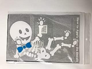 Baby BOY Skeleton DIY Iron-on