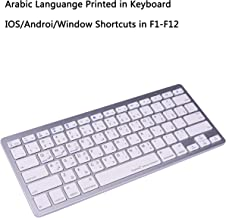 Work Efficiency Arabic Language Functional Shortcuts Hotkey Wireless Bluetooth Keyboard For Dell Thinkpad iMac Macbook Pro,iPad Pro 11 12.9, iPad Air Mini,iPhone X XS XR MAX Surface Pro 4 5 6 7 Studio
