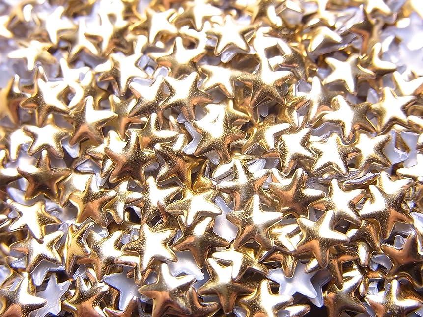 書士シール電話する【jewel】メタルスタッズ 多種類 ゴールドorシルバー 各サイズ 選択可能 (星形(スター) 4mm, ゴールド)