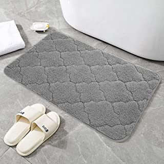 24x16 Inch Bathroom Rugs,Cosy Homeer100% Mirco Polyester Accent Rugs, Easy-Clean,Super Thick and Soft,Perfect Absorbant,No...