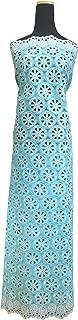 5Yds 100% Cotton Premium Swiss Voile Lace Fabric for Women , Fashion Dress , Party , Aso-Ebi(2079) (BLUE)