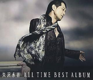 ALL TIME BEST ALBUM