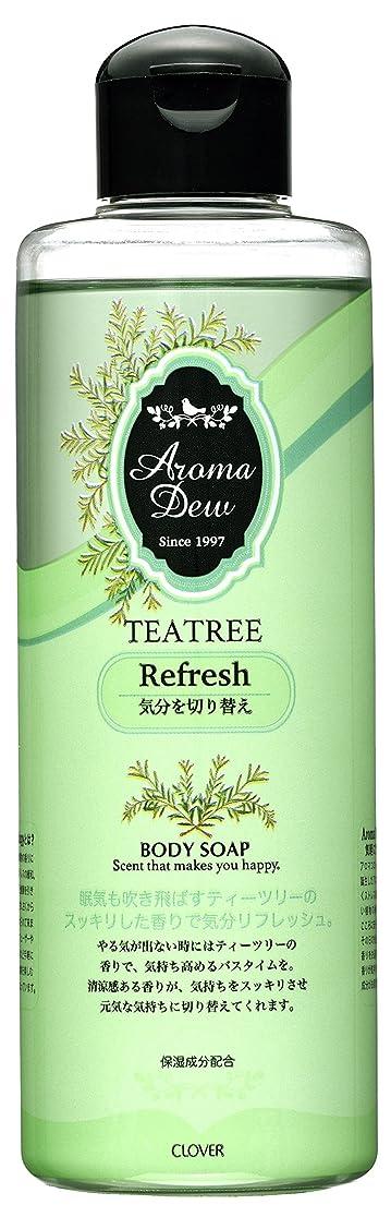 に付ける口頭利用可能アロマデュウ ボディソープ ティーツリーの香り 250ml