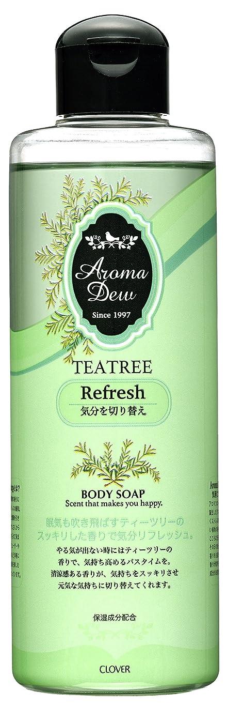 シャワー配置粘着性アロマデュウ ボディソープ ティーツリーの香り 250ml