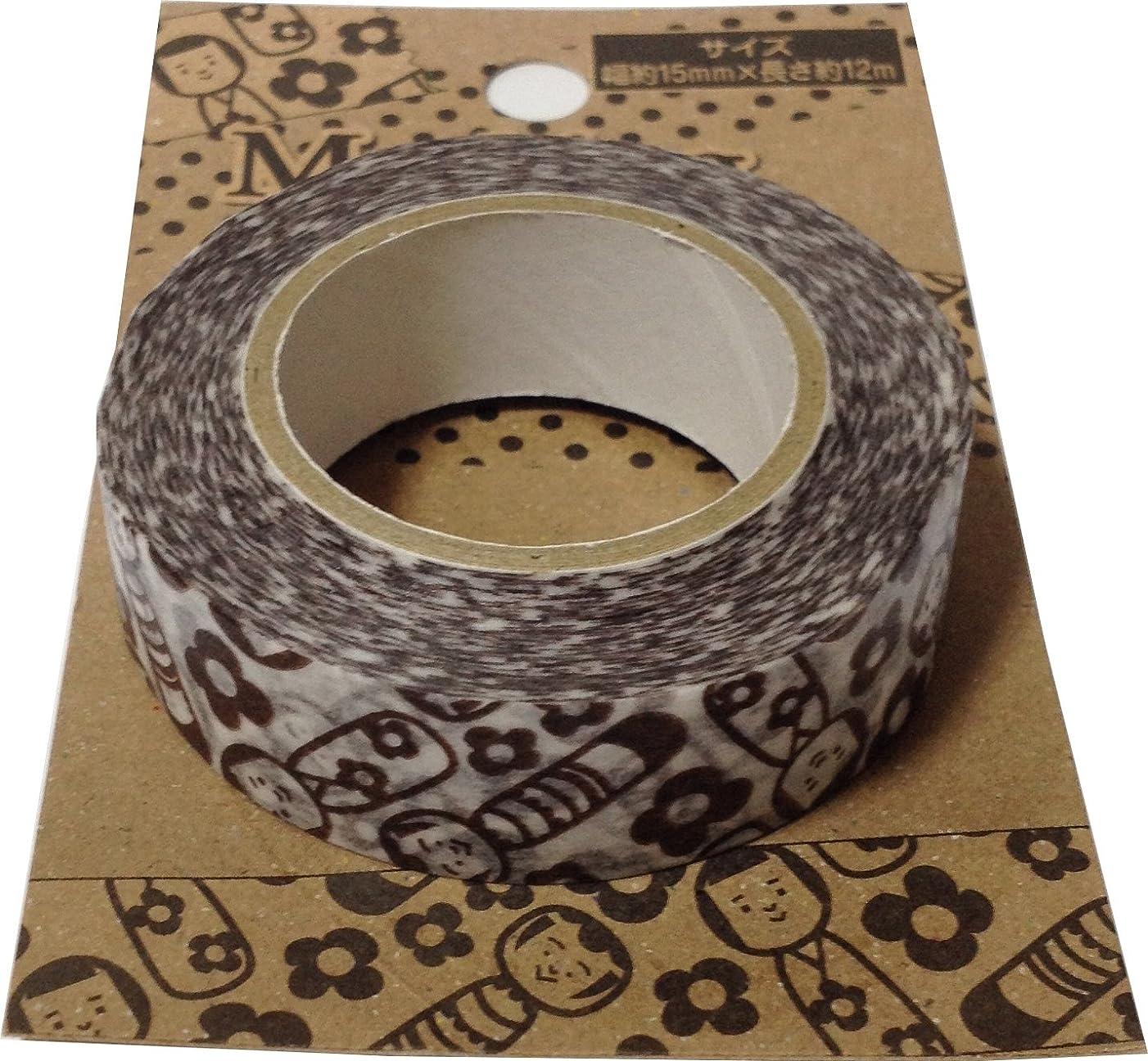 Washi Japanese Paper Masking Tape 12m Sticker Decoration Arts, Crafts & Sewing Stationery Japan (Kokeshi)