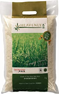 Heavenly Grade A New Crop Thai Hom Mali Rice, 5 Kg
