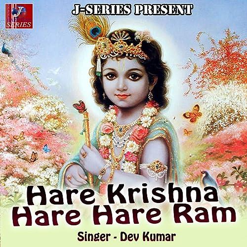 Hare Krishna dating service