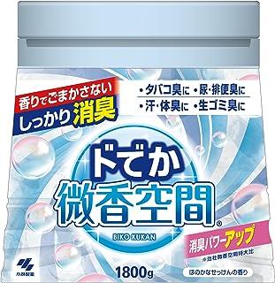 ドでか微香空間 消臭芳香剤 本体 ほのかなせっけんの香り 1800g
