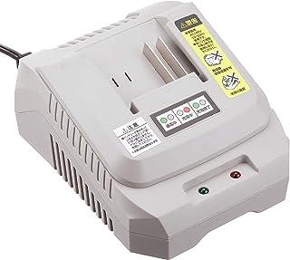 高儀 EARTH MAN S-Link 14.4V専用 充電器 BC-144LiA