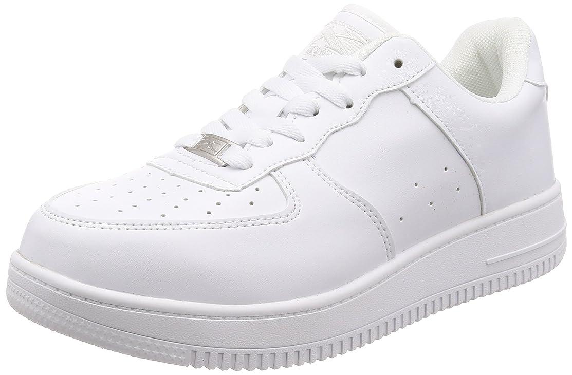 権限を与える一部打ち上げる[ジーベック] 安全靴 85141 JSAA規格B種認定品 耐滑セーフティシューズ