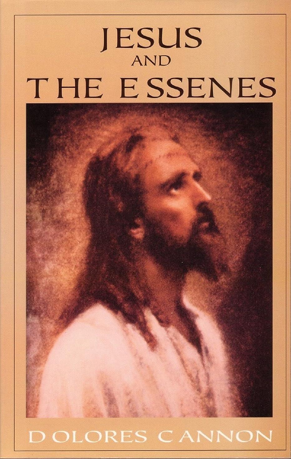 出席する代わりにを立てるJesus and the Essenes (English Edition)