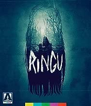 Ringu [Blu-ray]
