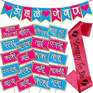 WOBBOX Colourful Indian Pattern Marathi Baby Shower Combo of Photo Booth Party Props, Bunting Banner and Sash - Combo DY