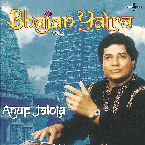 Amazon com: Tere Man Mein Ram (Live): Anup Jalota: MP3 Downloads
