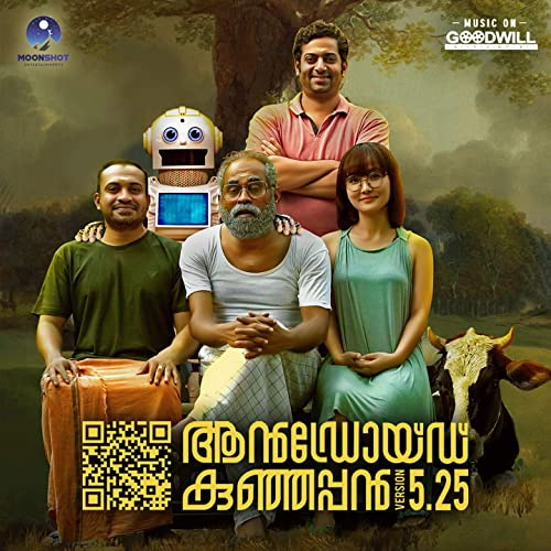 """Image result for android kunjappan version 5.25"""""""