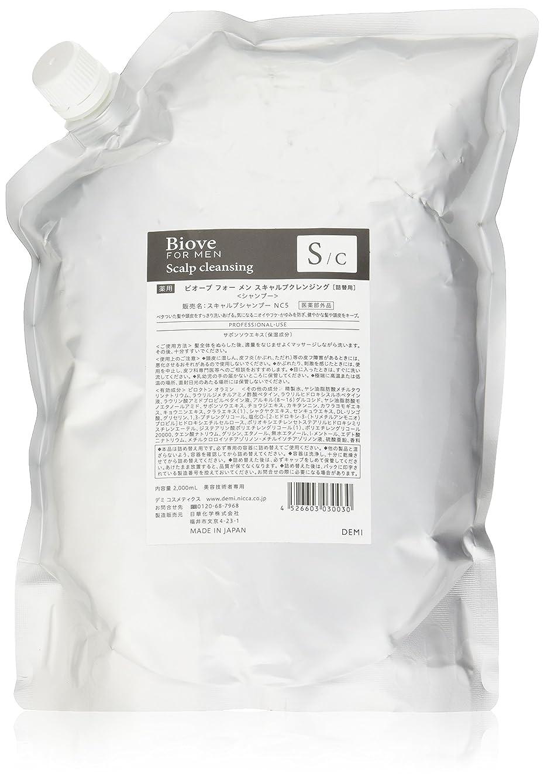 薬用 デミ ビオーブ フォーメン スキャルプクレンジング 2000ml 詰め替え 【医薬部外品】 (シャンプー)
