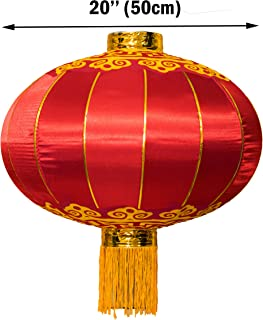 Y-Nut Large Chinese Lantern, Red Traditional Hanging Lamp Shade China New Year Spring Festival Decoration Cloth Lighting (20'')