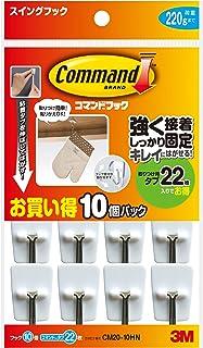 3M コマンド フック お買い得パック スイングフック 10個 CM20-10HN