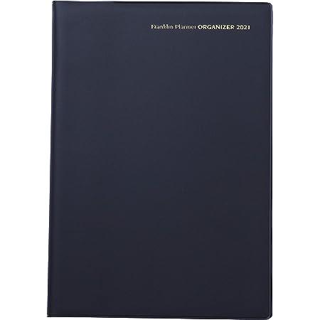 フランクリン・プランナー・オーガナイザー 1日1ページ PVC 2021年4月始まり A5 ブラック 65330