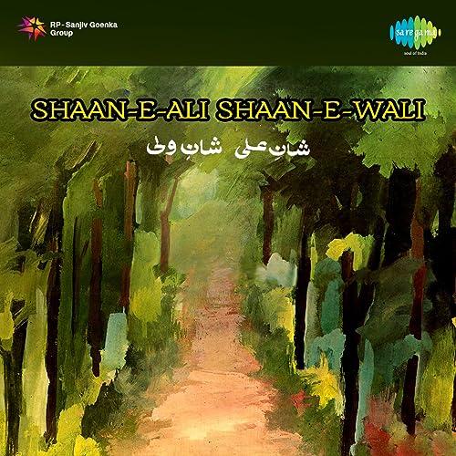 Maula Ali Haider by Aziz Nazan Qawwal on Amazon Music