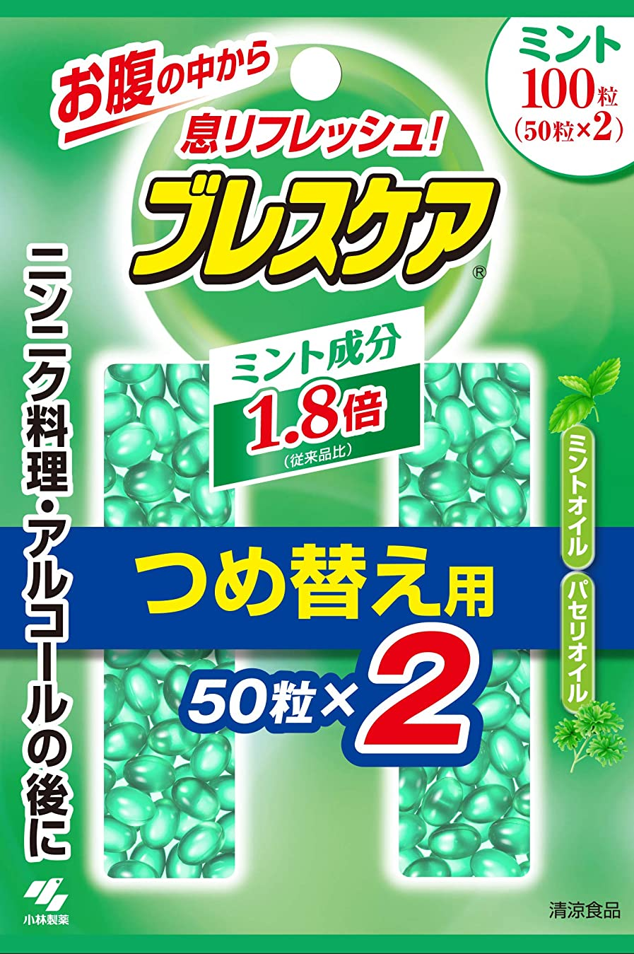 ブレスケア 水で飲む息清涼カプセル 詰め替え用 ミント 100粒(50粒×2個