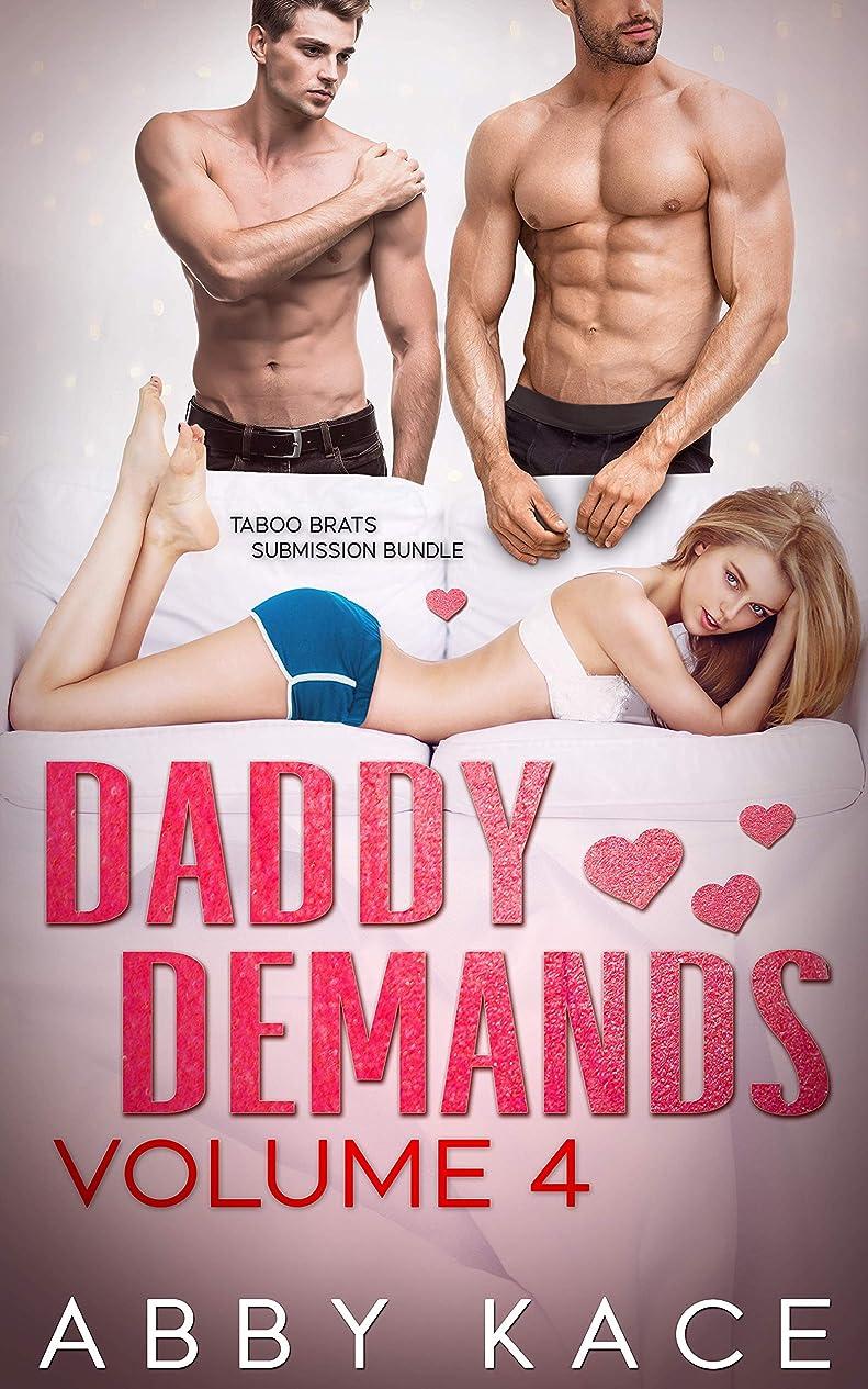 和らげる透明にチョコレートDaddy Demands Volume 4: Taboo Brats Submission Bundle (English Edition)