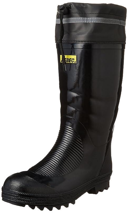 グレートオーク衛星事前[ジーベック] 安全靴 85702 メンズ クロ 25.0