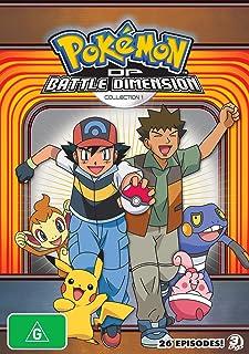 Pokemon: DP Battle Dimension - Collection 1