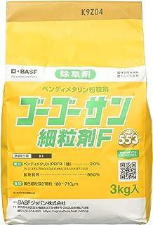 BASF 畑作除草剤 ゴーゴーサン細粒 3kg