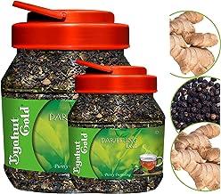 Byahut Gold Ginger with Darjeeling Tea Leaf & Ginger and Black Pepper with Darjeeling Tea Leaves, 400g