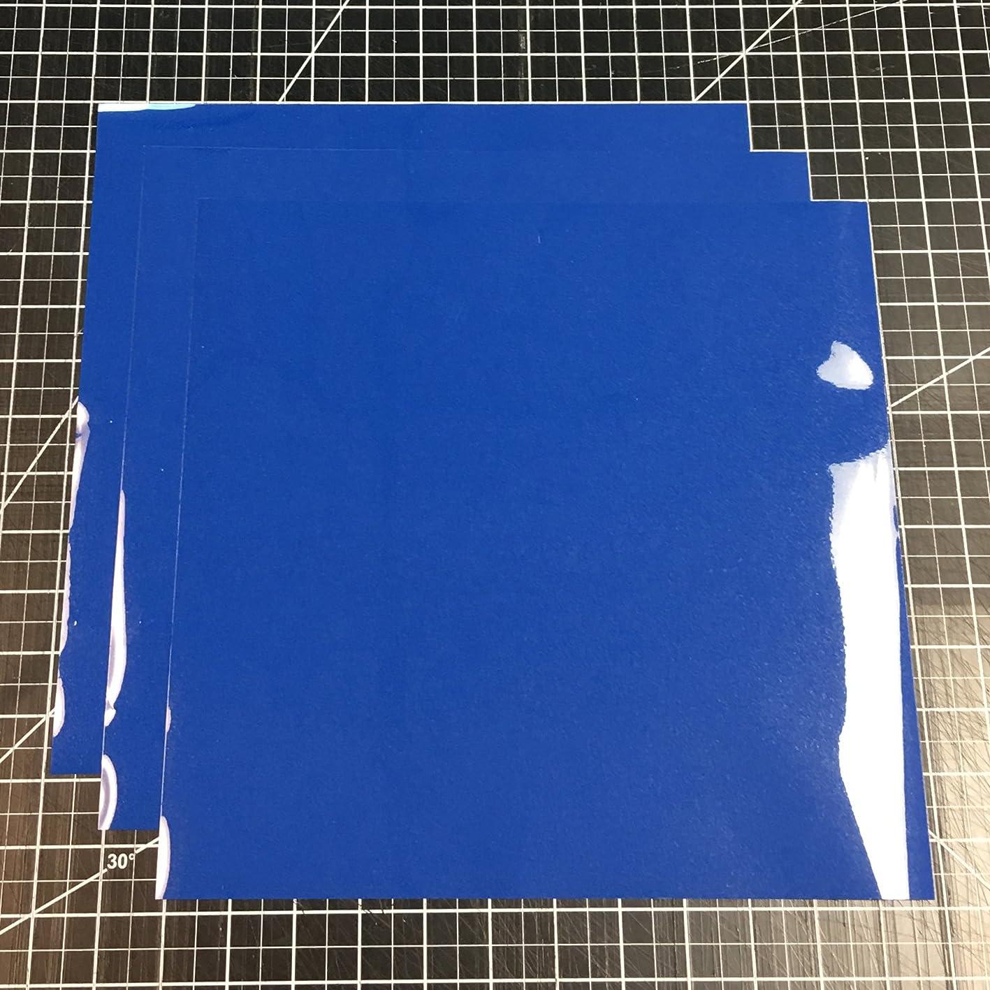 Easyweed Siser Royal Blue 12