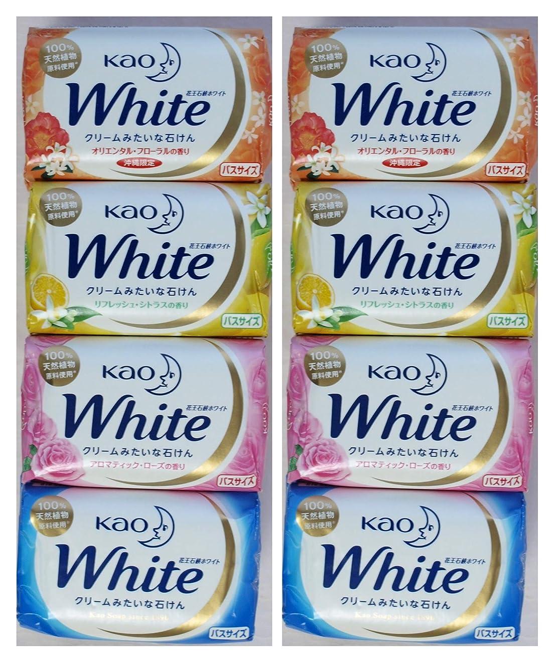 ヒョウ端末プレーヤー561988-8P 花王 Kao 石けんホワイト 4つの香り(オリエンタルフローラル/ホワイトフローラル/アロマティックローズ/リフレッシュシトラスの4種) 130g×4種×2set 計8個