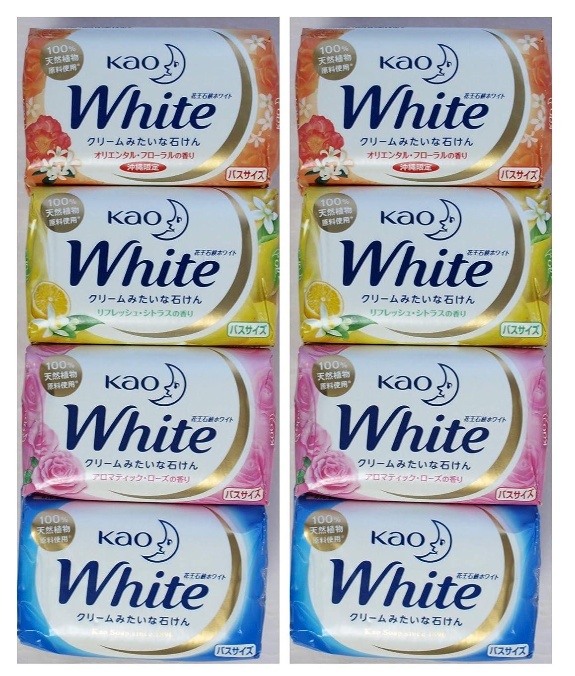 スモッグトリプル効果的に561988-8P 花王 Kao 石けんホワイト 4つの香り(オリエンタルフローラル/ホワイトフローラル/アロマティックローズ/リフレッシュシトラスの4種) 130g×4種×2set 計8個